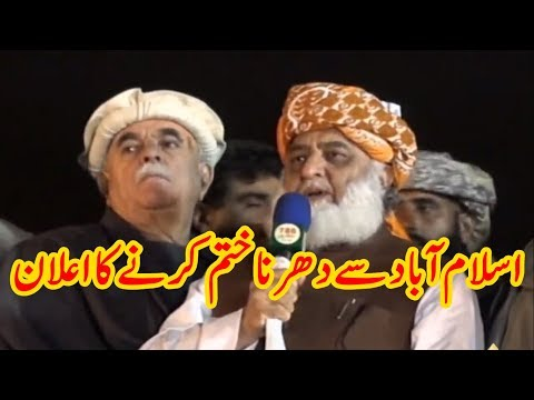 COMPLETE Maulana Fazlur Rehman Azadi March in Islamabad | PLAN B | 13 November 2019