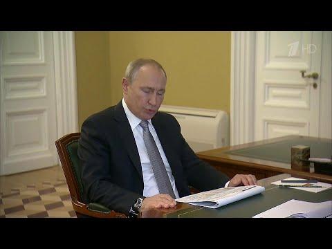 Смотреть Александр Беглов доложил Владимиру Путину о мерах социальной поддержки в Санкт-Петербурге. онлайн