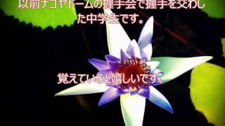 AKB48大和田南那さんへの応援ファンレター♪ http://akb48fanletter.com/oowada_nana/201701060159.html.