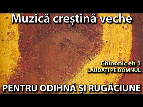 Muzică creștină veche