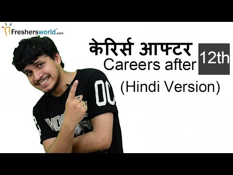Careers after 12th - (Hindi Version) II  केरिर्स आफ्टर 12th,B.Tech,Diploma,Certification courses