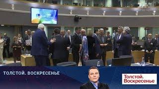Комитет министров Совета Европы выступил за возвращение РФ права голоса в Парламентской ассамблее.