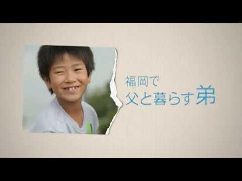 Kiseki 『奇跡』 / dir. Kore-eda Hirokazu; act. Maeda Koki, Maeda Oshiro (06.11)