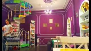 Где отметить день рождения ребенка в Москве(Ищете где отметить день рождения ребенка или подростка в Москве? Обратите внимание на сказочный трехэтажны..., 2015-08-19T09:01:59.000Z)