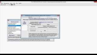 ЭВМ-программа «ОМ СНиП Железобетон» для расчета железобетонных конструкций по отечественным нормам(, 2014-06-23T08:24:23.000Z)