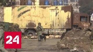 Российские саперы разминируют освобожденный Алеппо