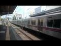 FHD京王9000系分倍河原入線【VVVF減速音】 の動画、YouTube動画。