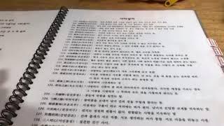 ☆스트레이키즈 우정링☆ 만들기! | 유학생 서울 반지공…