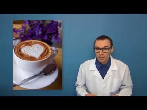 КОФЕ по утрам: польза и вред