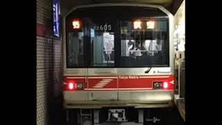 東京メトロ丸ノ内線 A線『街並みはるか』1分30 秒耐久 02系01F〜53F と共にどうぞ…