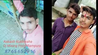 Bol Tere Mithe MitheDJ MANEESH ND 1 2 BHAI PACHOKHRA Dj Aakash Mixing Rampura Dj Jeetu Bhai Rampura