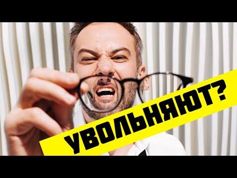 Дмитрий Шепелев отреагировал на новость об увольнении с Первого канала