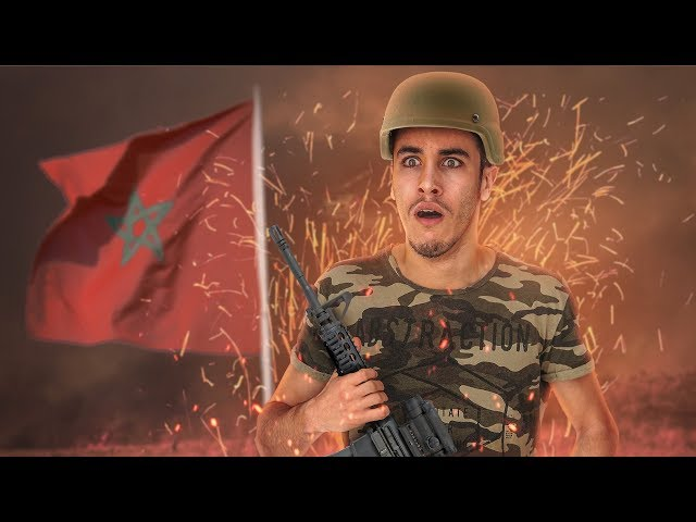 صدمة الشباب المغربي عند سماعهم بالتجنيد الاجباري