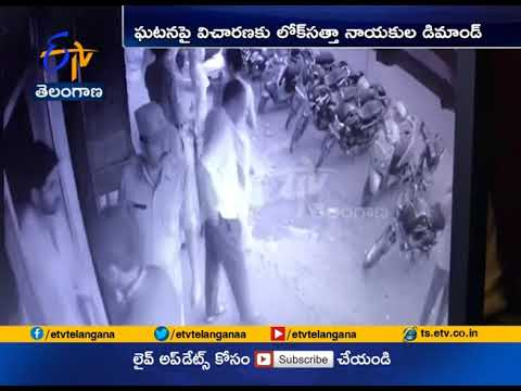 VIP Treatment For ASI Mohan Reddy | Settlements in A Hotel | with Support of Escorts Police