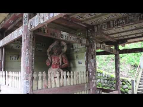 飯山観音 - Iiyama Kannon. Atsugi, Kanagawa Japan