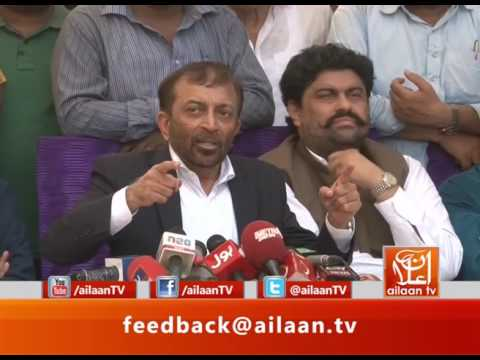 Dr. Farooq Sattar Press Conference 05 July 2017 @OfficialMqm