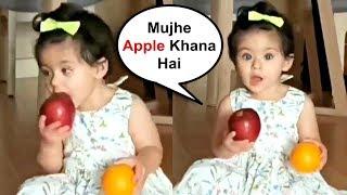 Inaaya Naumi Khemu Trying To Eat Apple  - Cute Video