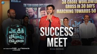 Ekkadiki Pothavu Chinnavada Team Success Meet   Nikhil   Hebah patel   Ready2Release.com