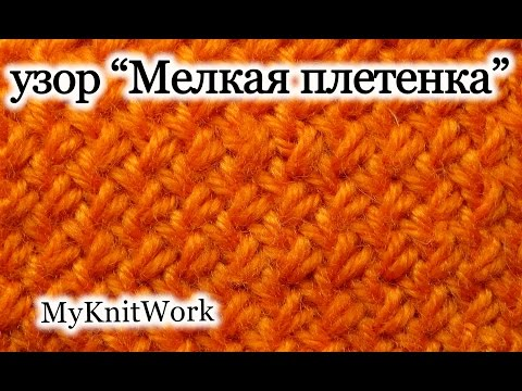 how to join knitting in the round video