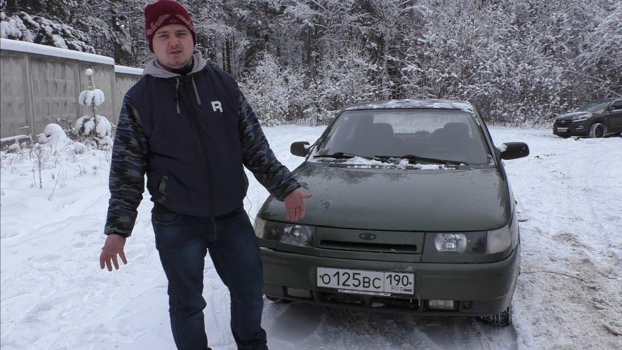 За 1 Авто Дешман/Треш Авло Рубль с Ваз 30к | авито автомобили
