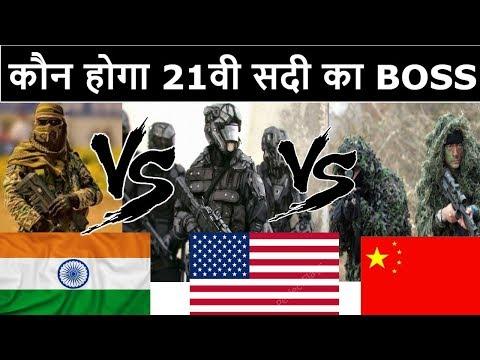 INDIA VS CHINA VS USA Army | असली सच्चाई आई सामने  By INDIA TALKS