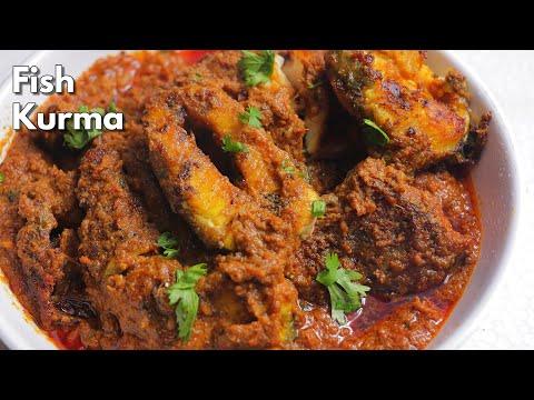 ఎంతో ఎంతో రుచిగా ఉండే చేపల కూర్మ | Spicy & Tasty Fish Kurma / Curry  recipe in Telugu |@Vismai Food