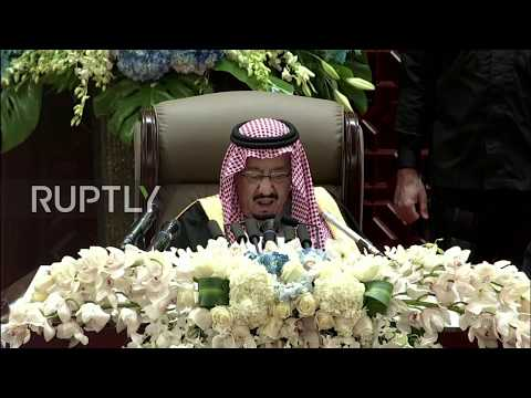 Saudi Arabia: King Salman condemns US decision on Jerusalem