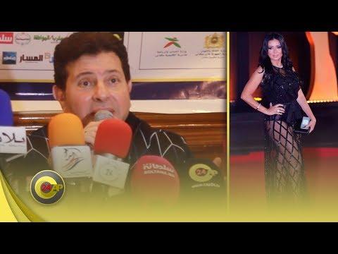 هاني شاكر يعلق على فستان رانيا يوسف الذي خلق الجدل بمهرجان مراكش