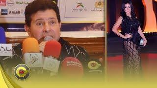 """هاني شاكر يعلق على فستان """"رانيا يوسف"""" الذي خلق الجدل بمهرجان مراكش"""