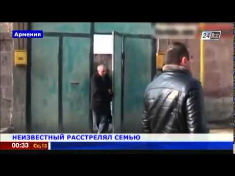 Российского солдата подозревают в убийстве 6 человек в Армении
