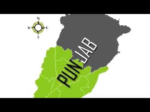 janobi Punjab division