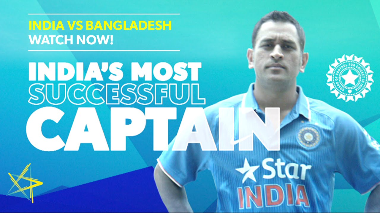 India Vs Bangladesh Icc Cricket World Cup 2015 Quarter Finals Watch It For Free On Hotstar