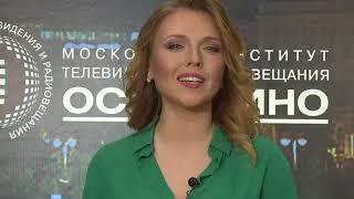 Смотреть видео Куда сходить в Москве-Юлия Никас онлайн