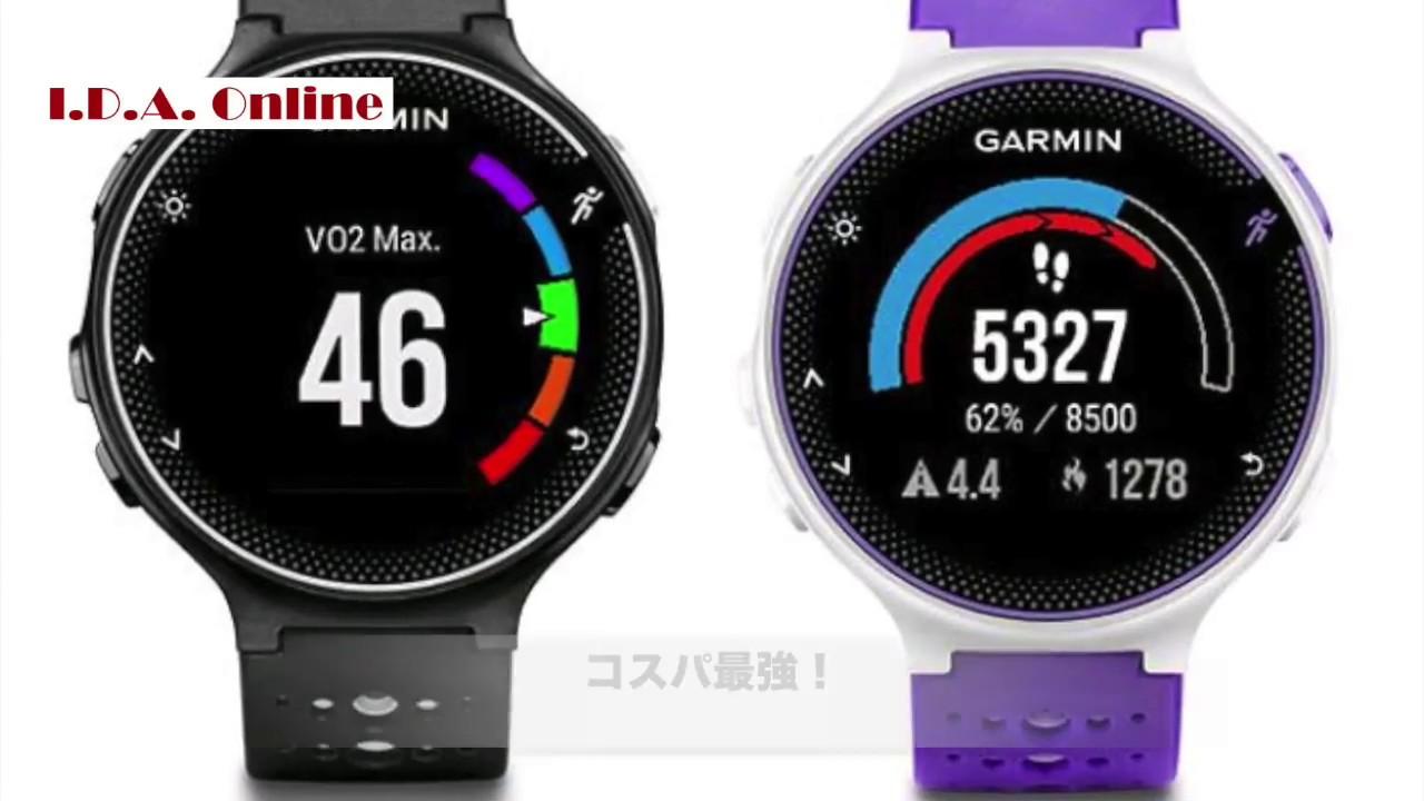 80d65c17cb GARMIN フォアアスリート230J 商品紹介 - YouTube