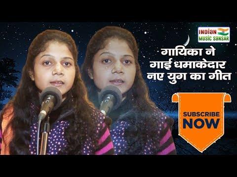 शंकरगढ़ की मशहूर गायिका स्वर त्रेतिमा कुमारी #INDIAN_music_sansar
