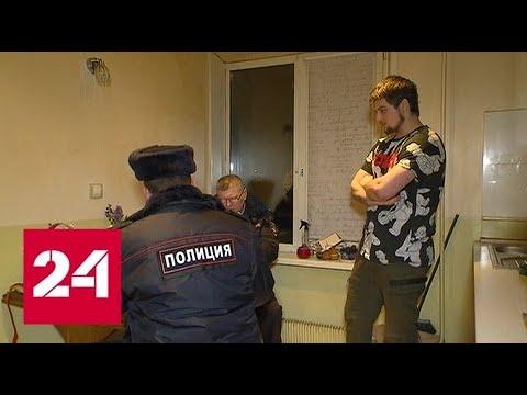 Расследование Эдуарда Петрова. Квадратные метры жулья - Россия 24