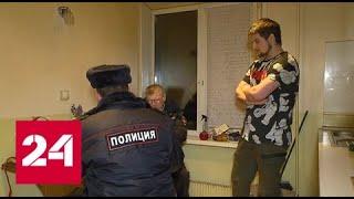 Расследование Эдуарда Петрова Квадратные метры жулья Россия 24
