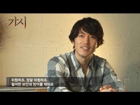 가시 캐릭터 : 준기(장혁) 'Innocent Thing'  Joon-Ki(Jang Hyuk)愛の棘