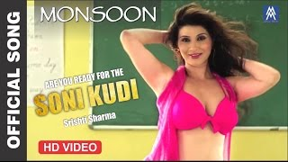 Soni Kudi De Naal | Monsoon Film Official Video Song