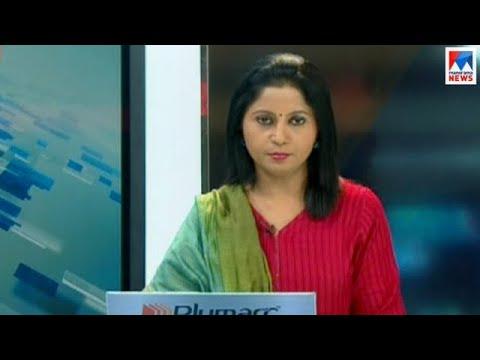 ഒരു മണി വാർത്ത | 1 P M News | News Anchor -Veena Prasad | April 18, 2018