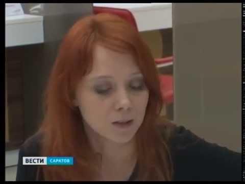 Новый МФЦ открылся в Кировском районе