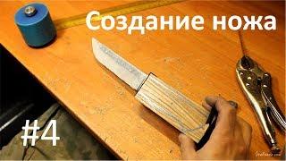 Как создается нож. Часть 4. Сборка