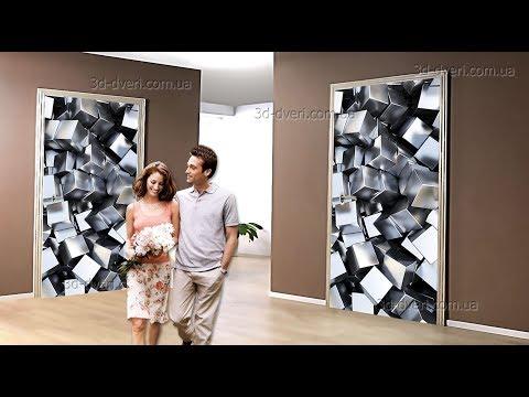 3d двери. Межкомнатные двери с 3д эффектом. Купить межкомнатные двери