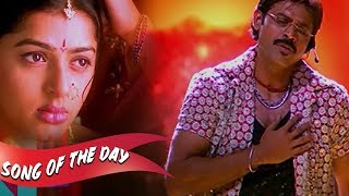 Song Of The Day #60 | Telugu Movies Video Songs | 2018 Telugu Latest Movies