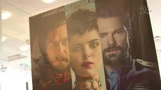 Татарстанцы высказали свое мнение о фильме «Матильда»