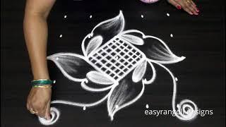 Latest small peacock kolam for beginners || easy n simple rangoli art designs || cute muggulu