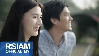 ฮู้หน้าบ่ฮู้ใจ : อู้ลัลลา [Official MV]