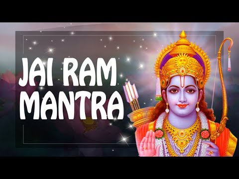 Rama Mantra to Get Rid of Fear & Problems Brings peace in Hearts & Souls  - Shri Ram mantra ☸