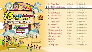 Gambar cover Lagu Dolanan Anak-Anak