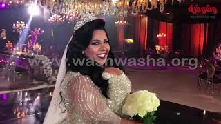 وشوشة  فوتوسيشن شيماء سيف وكارتر في حفل زفافهم Washwasha